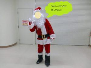 クリスマス会ご案内